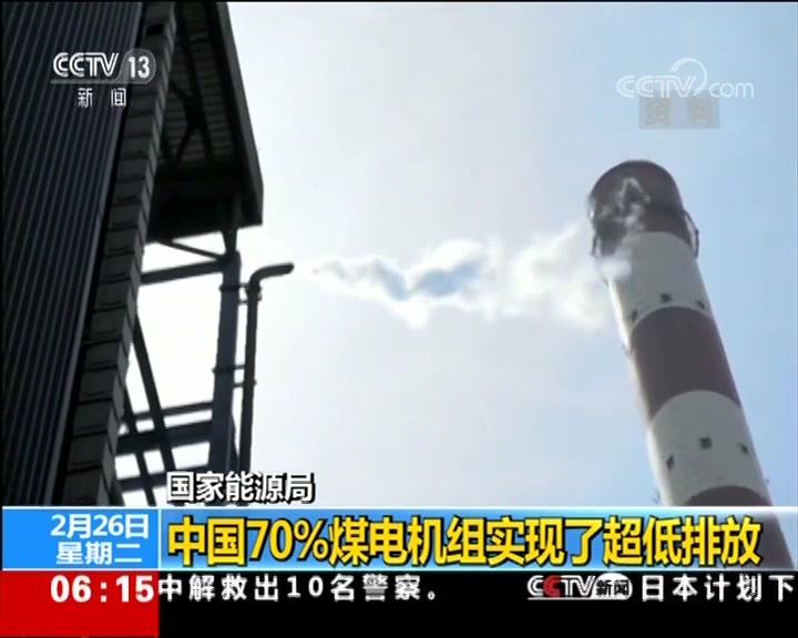 中国煤炭消费将呈结构性下降