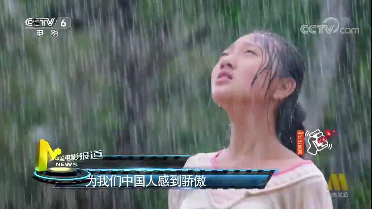 电影《旋风女队》首映式在京举行