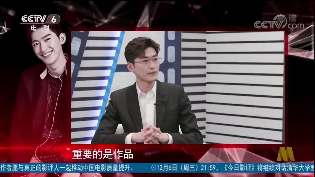 """""""中国电影新力量""""系列访谈录之张翰"""