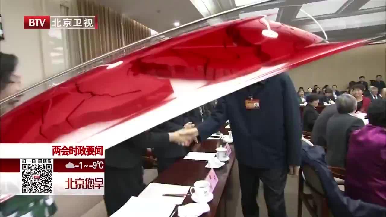 _北京您早_两会时政要闻 市委书记蔡奇代表25日来到海淀区代表团与大家一起审议政府工作报告