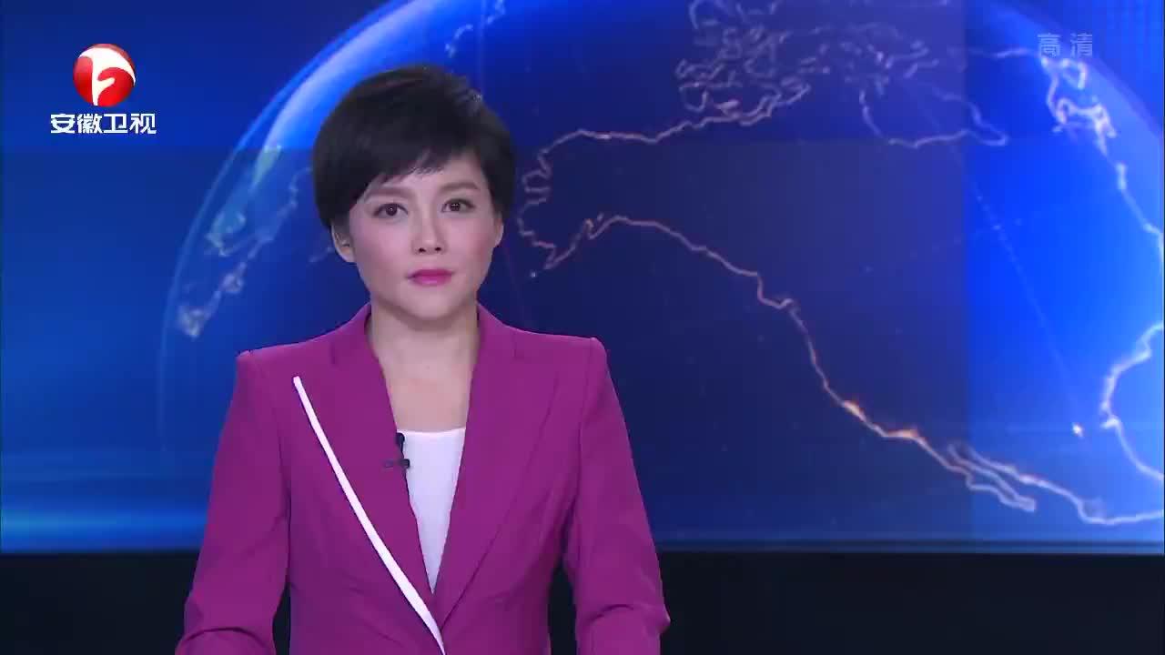 _安徽新闻联播_安徽各地全力以赴应对雨雪冰冻天气
