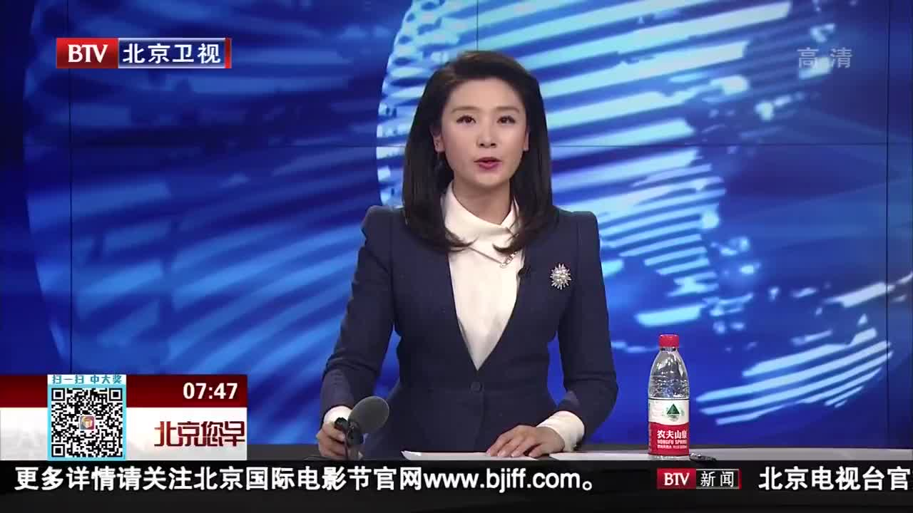 _北京您早_4价宫颈癌疫苗北京接种第一针