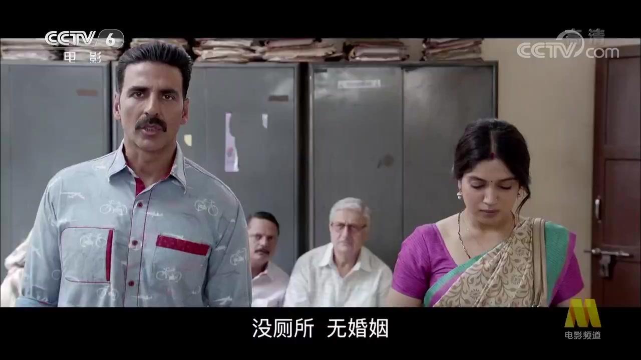 《金蝉脱壳2》《厕所英雄》定档6月国内上映