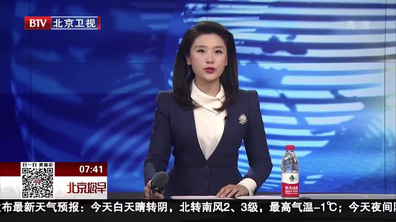 _北京您早_韩国密阳一家医院火灾死亡人数升至37人