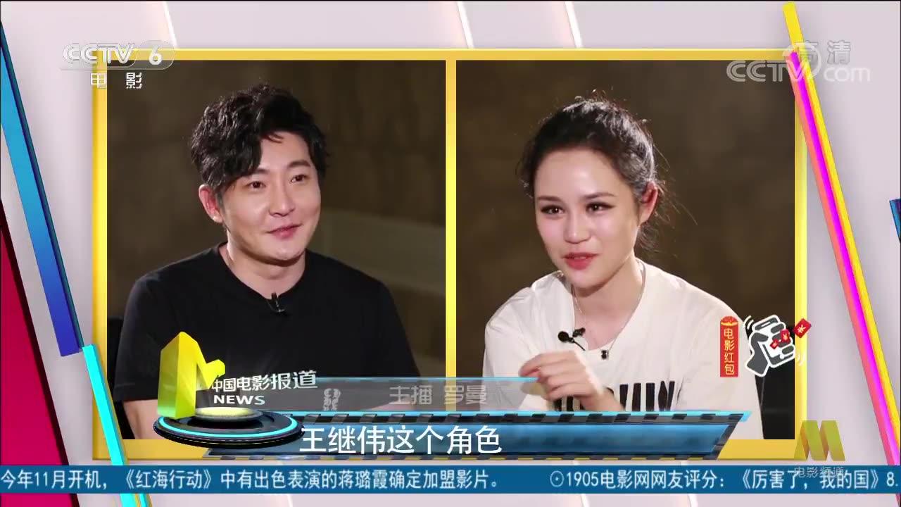 专访《21克拉》主演郭京飞