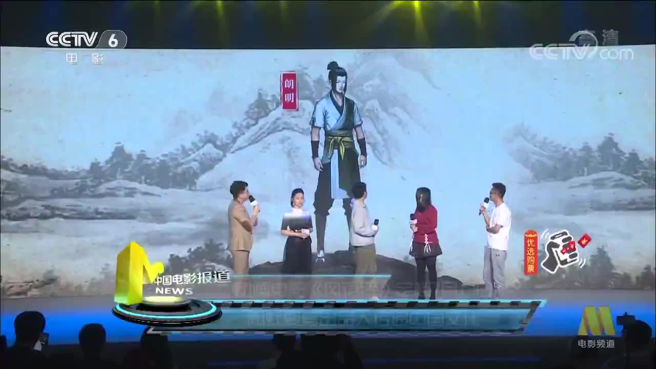 动画电影《风语咒》定档7月13日 陶虹变身出品人传递中国文化