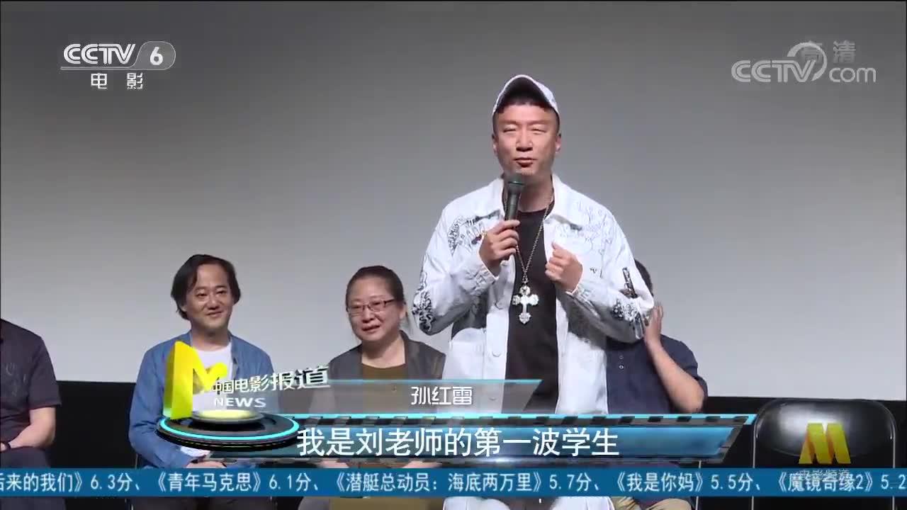 孙红雷笑称大学期间深藏不露 抱憾没能出演音乐剧电影《家》